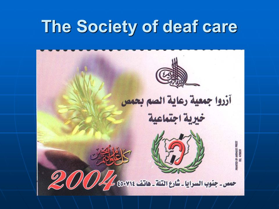 The Society of deaf care