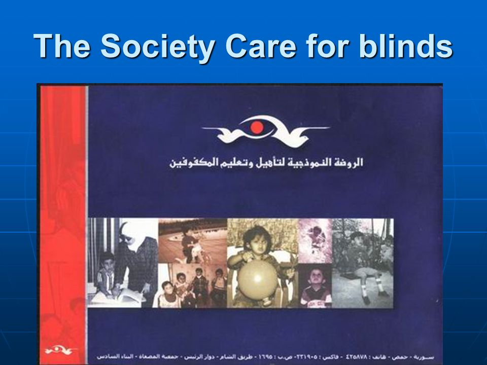 The Society Care for blinds