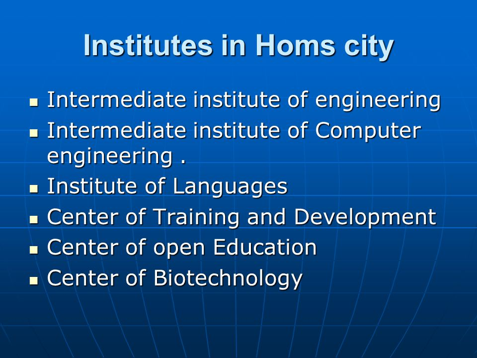 Institutes in Homs city