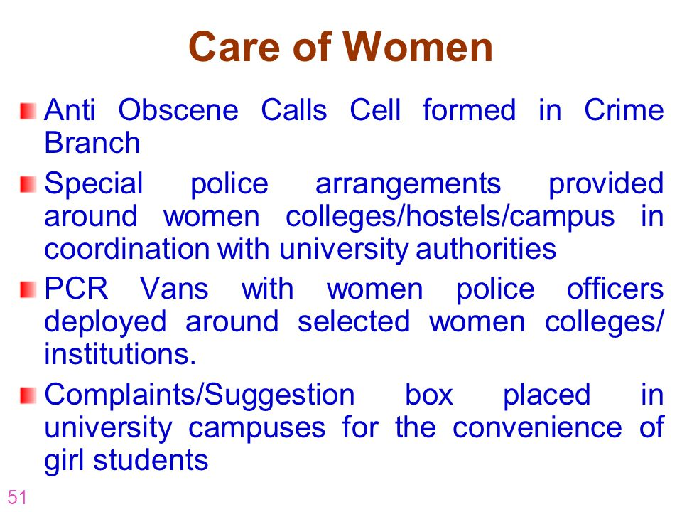 Care of Women Anti Obscene Calls Cell formed in Crime Branch