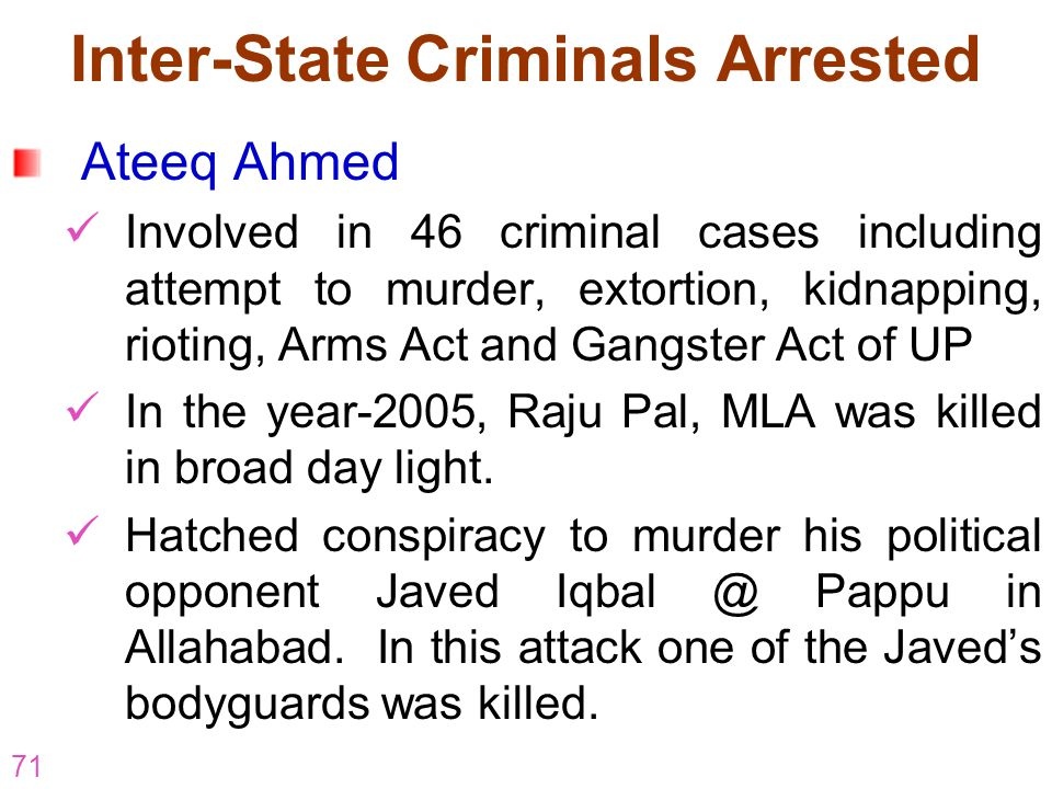 Inter-State Criminals Arrested