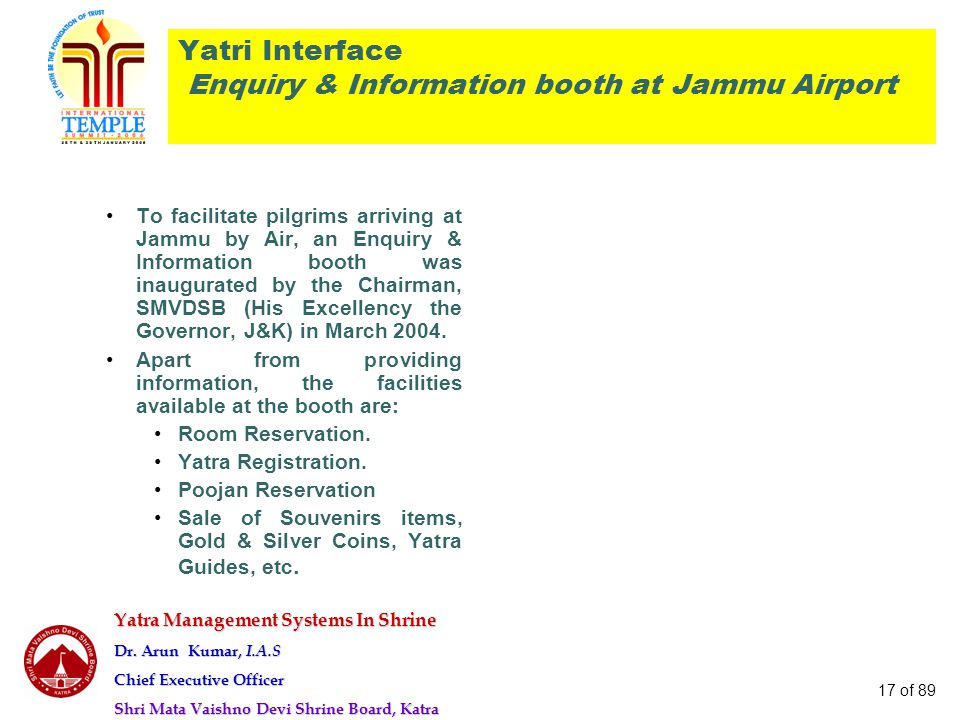 Yatri Interface Enquiry & Information booth at Jammu Airport