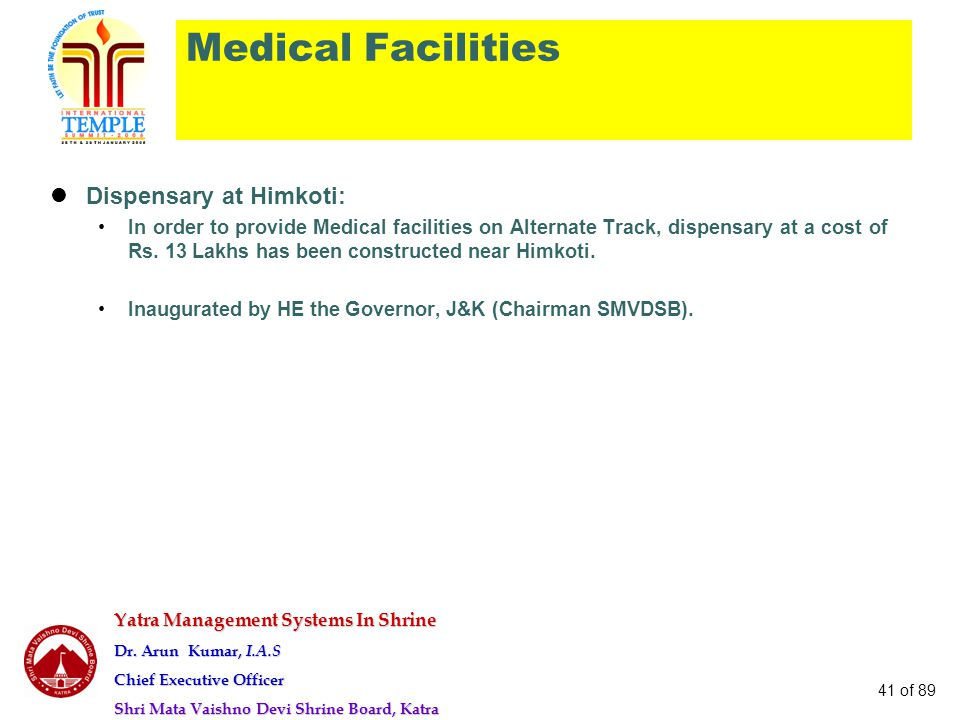 Medical Facilities Dispensary at Himkoti:
