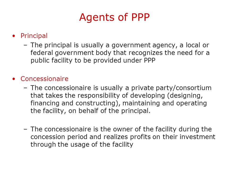 Agents of PPP Principal