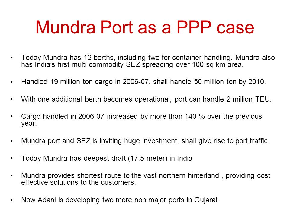Mundra Port as a PPP case