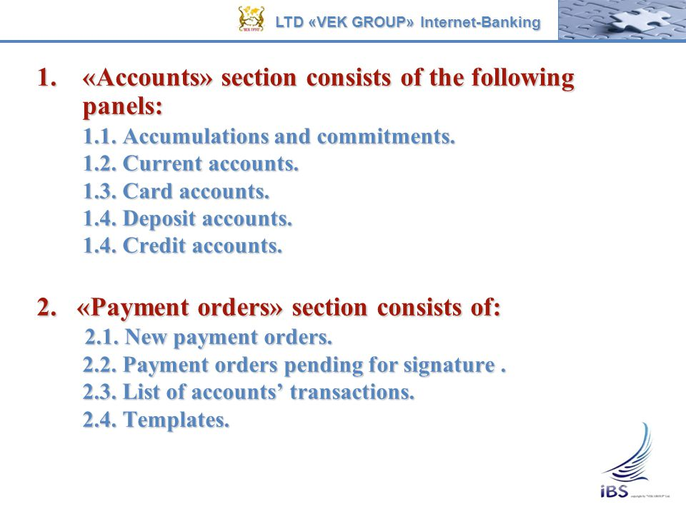«Accounts» section consists of the following panels: