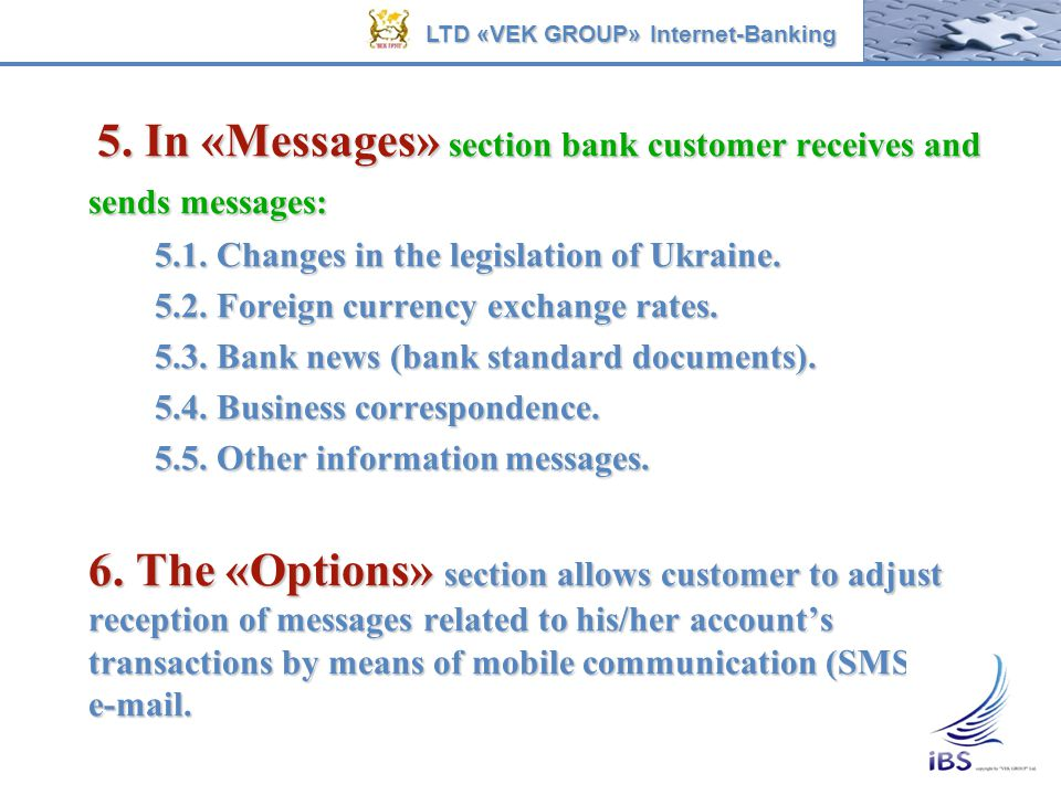 5. In «Messages» section bank customer receives and sends messages: