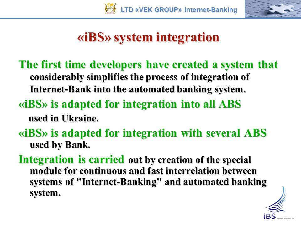 «iBS» system integration