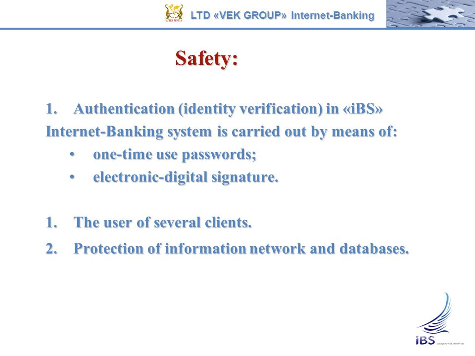 Safety: Authentication (identity verification) in «iВS»