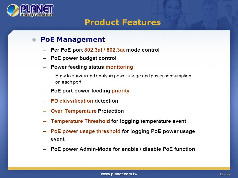 Product Features PoE Management