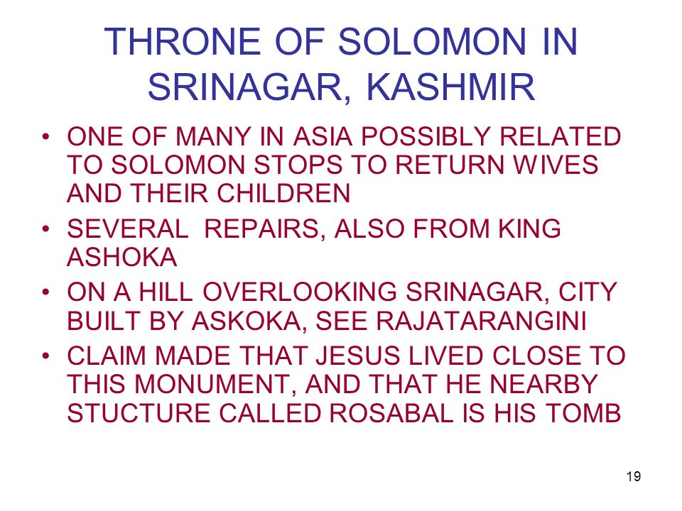 THRONE OF SOLOMON IN SRINAGAR, KASHMIR
