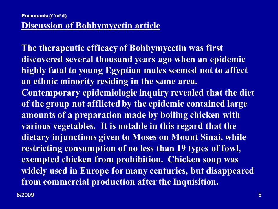 Discussion of Bohbymycetin article