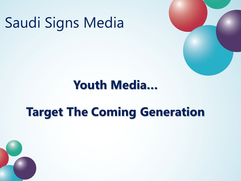 Target The Coming Generation