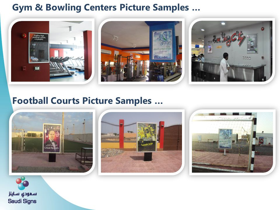Gym & Bowling Centers Picture Samples …