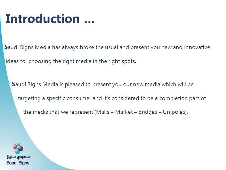 Introduction … Saudi Signs Media has always broke the usual and present you new and innovative.