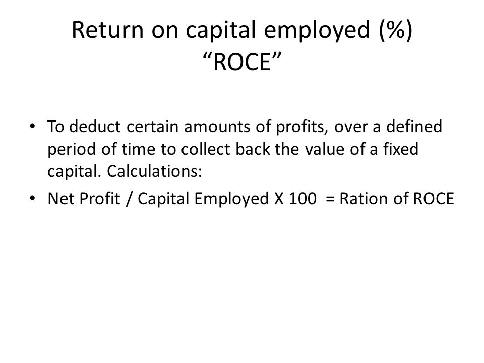 Return on capital employed (%) ROCE