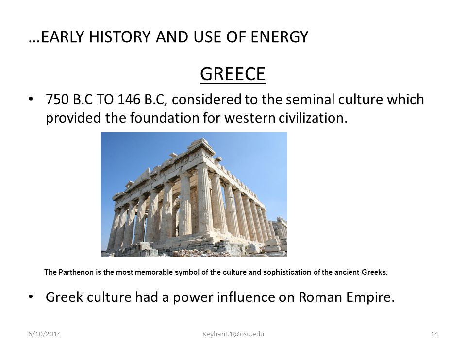 …EARLY HISTORY AND USE OF ENERGY