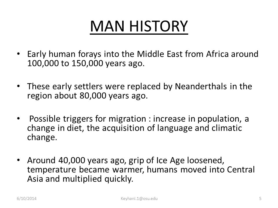 MAN HISTORY Early human forays into the Middle East from Africa around 100,000 to 150,000 years ago.