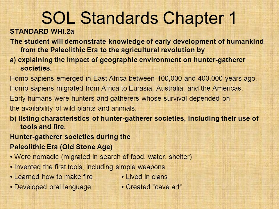 SOL Standards Chapter 1