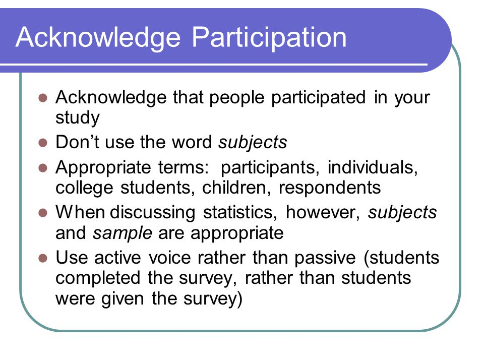 Acknowledge Participation