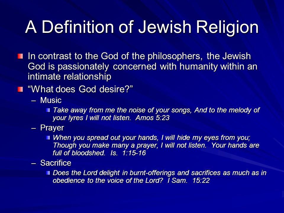A Definition of Jewish Religion