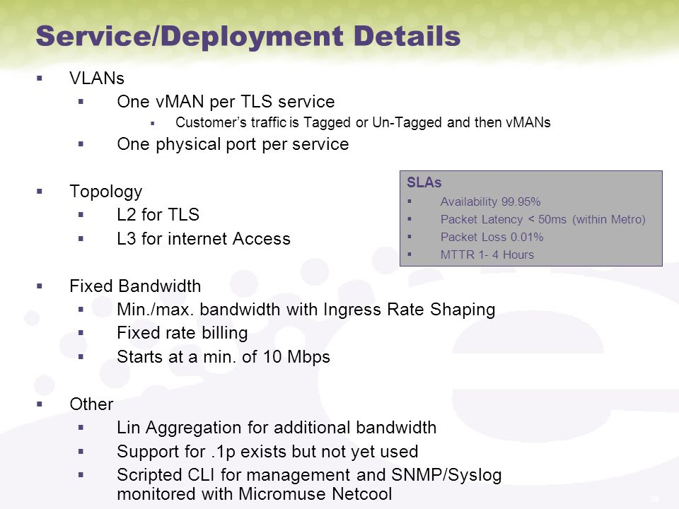 Service/Deployment Details
