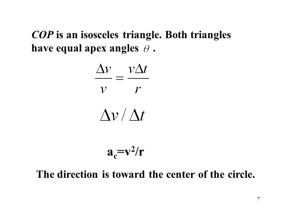 COP is an isosceles triangle. Both triangles have equal apex angles .