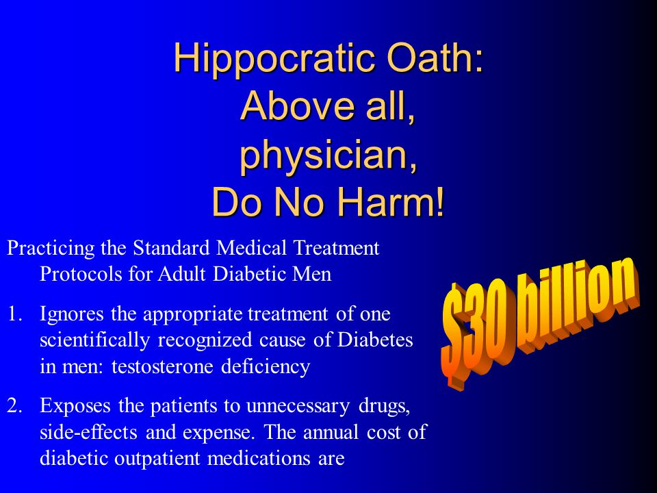 Hippocratic Oath: Above all, physician, Do No Harm!
