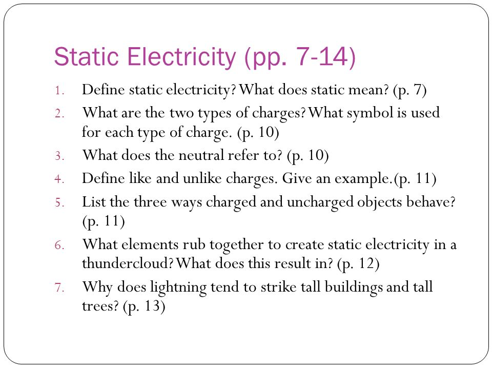 Static Electricity (pp. 7-14)