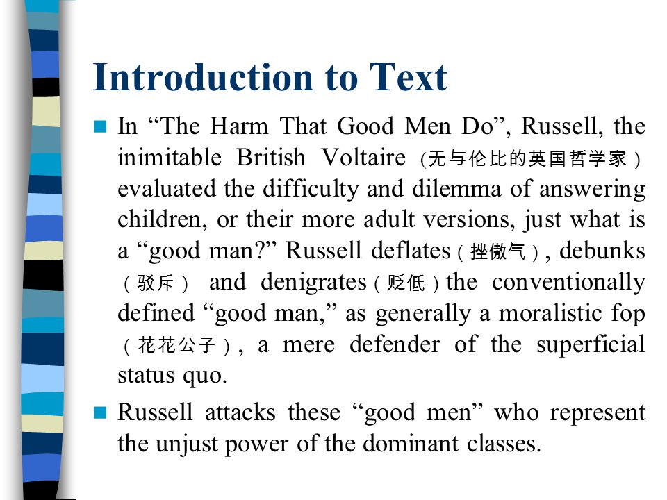 Introduction to Text