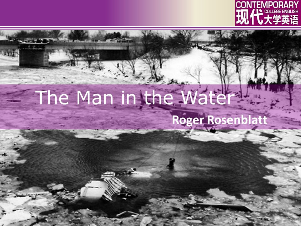 the man in the water roger rosenblatt ppt video online  the man in the water roger rosenblatt