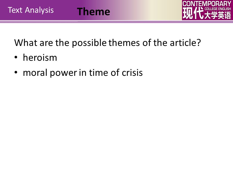 Theme What are the possible themes of the article heroism