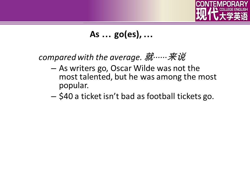 As … go(es), … compared with the average. 就······来说