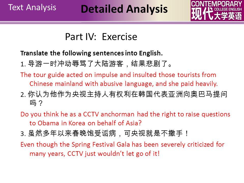 Detailed Analysis Part IV: Exercise Text Analysis