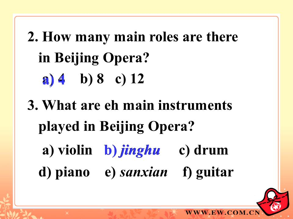 2. How many main roles are there in Beijing Opera