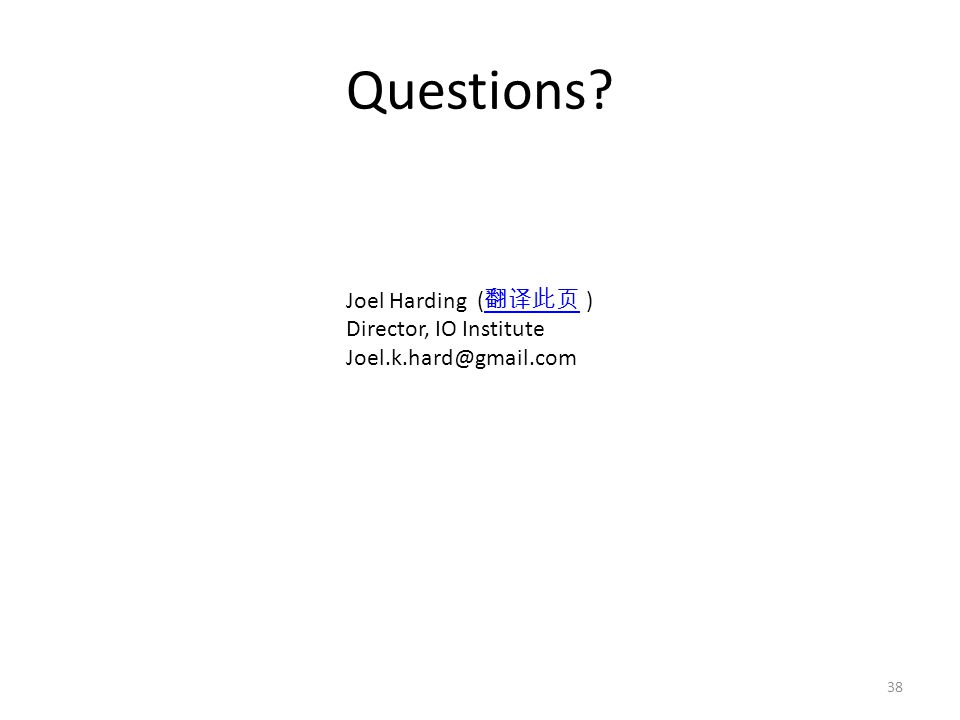 Questions Joel Harding (翻译此页 ) Director, IO Institute