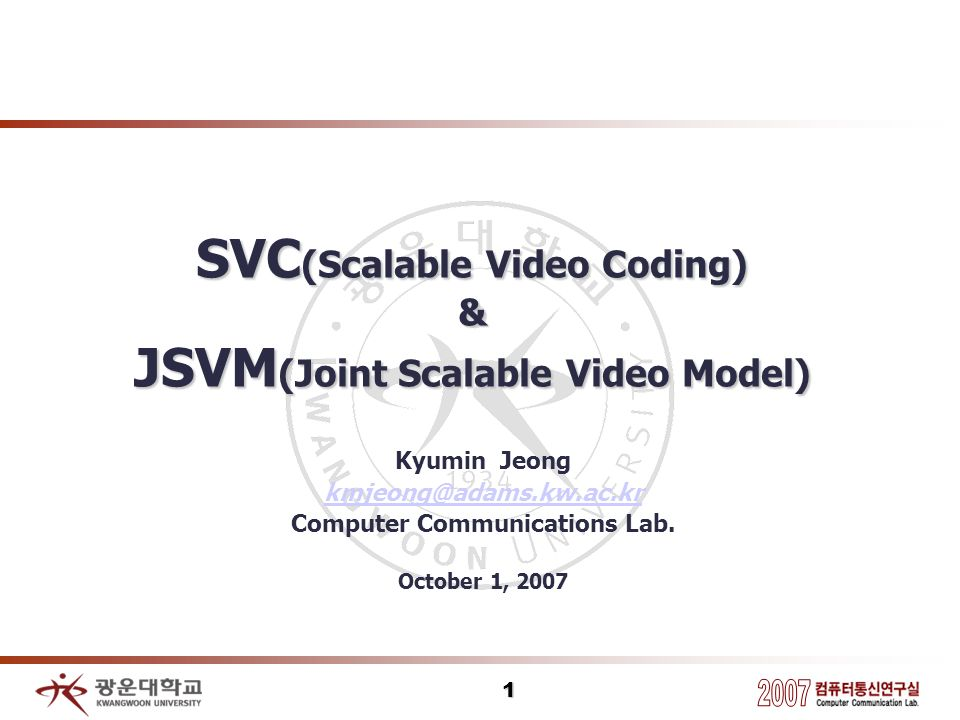 SVC(Scalable Video Coding) & JSVM(Joint Scalable Video Model)
