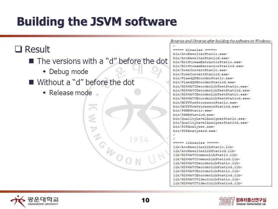 Building the JSVM software