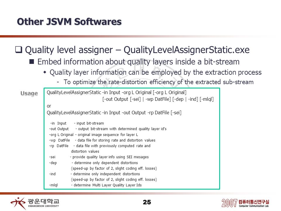Quality level assigner – QualityLevelAssignerStatic.exe
