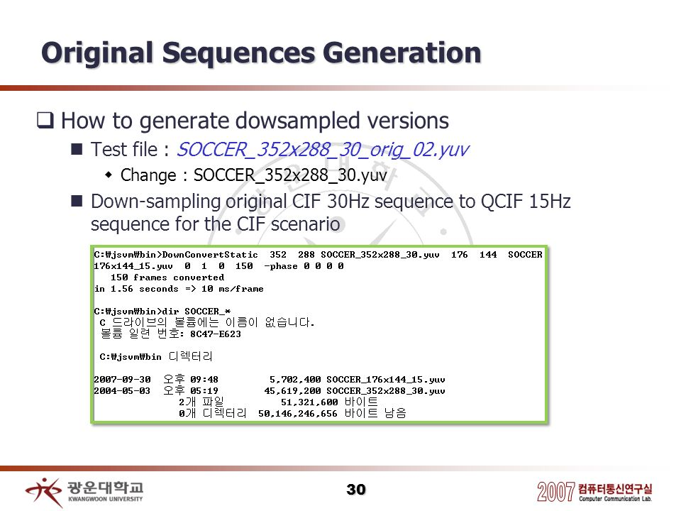 Original Sequences Generation