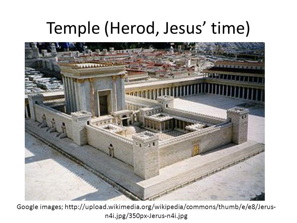 Temple (Herod, Jesus' time)