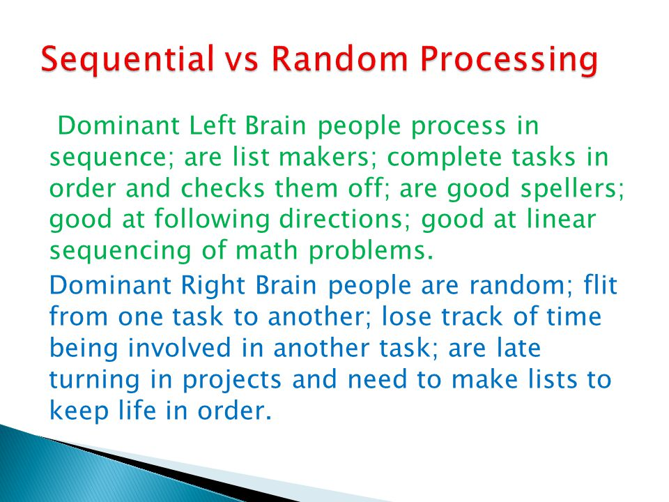 Sequential vs Random Processing