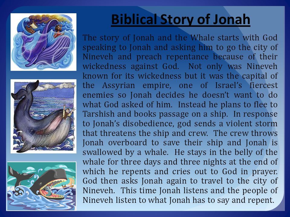 Biblical Story of Jonah
