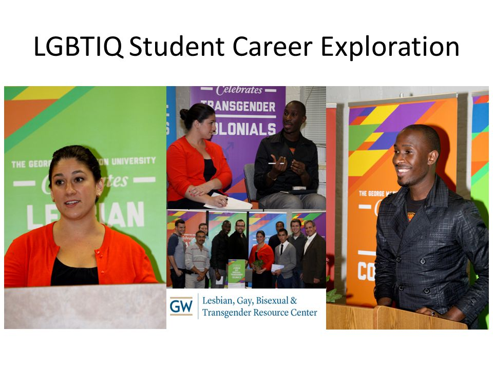 LGBTIQ Student Career Exploration