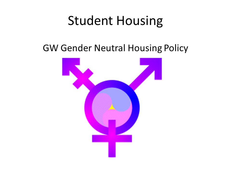 GW Gender Neutral Housing Policy