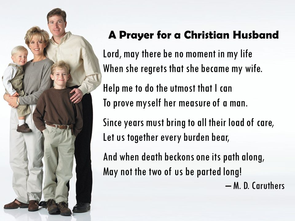 A Prayer for a Christian Husband