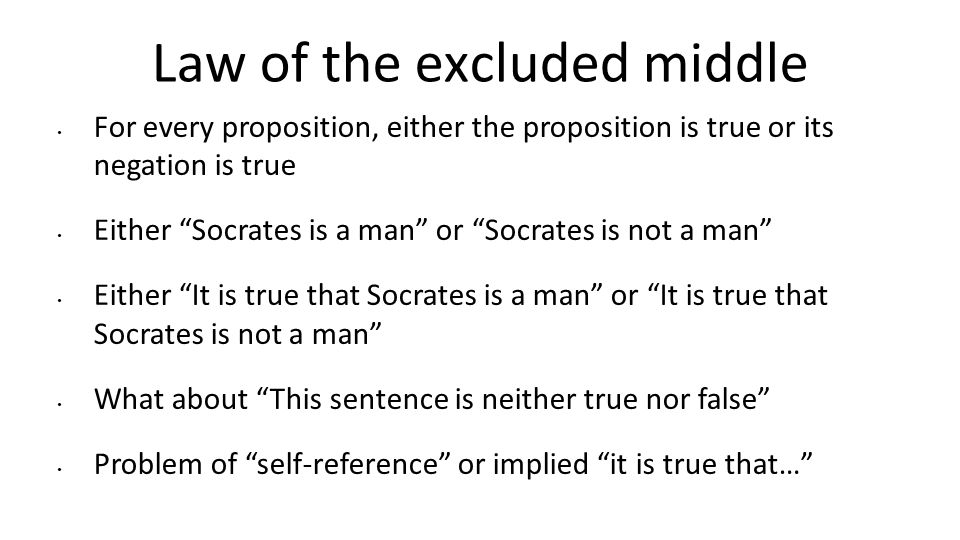 Law of the excluded middle