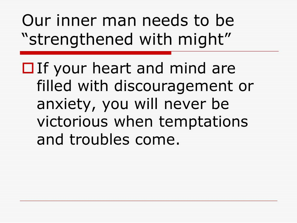 Our inner man needs to be strengthened with might