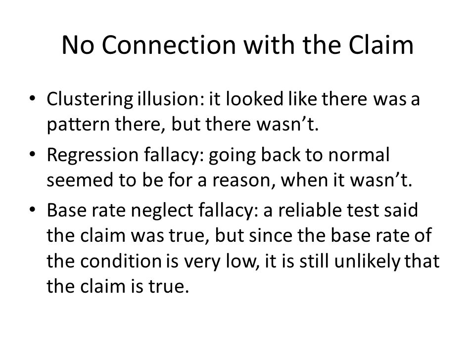 No Connection with the Claim