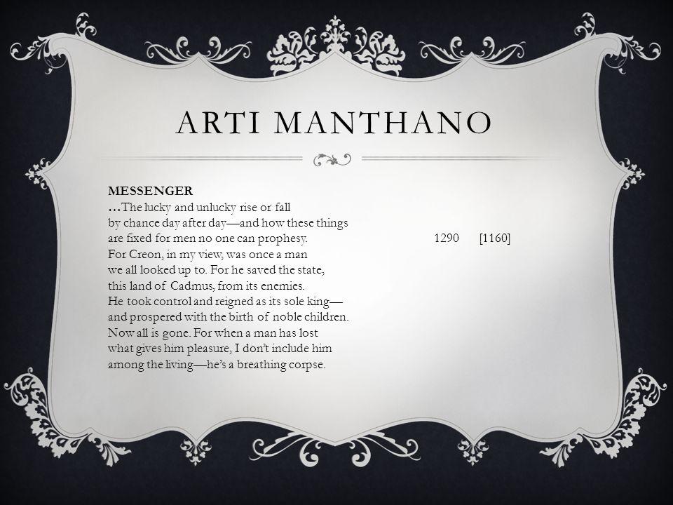 ARTI MANTHANO